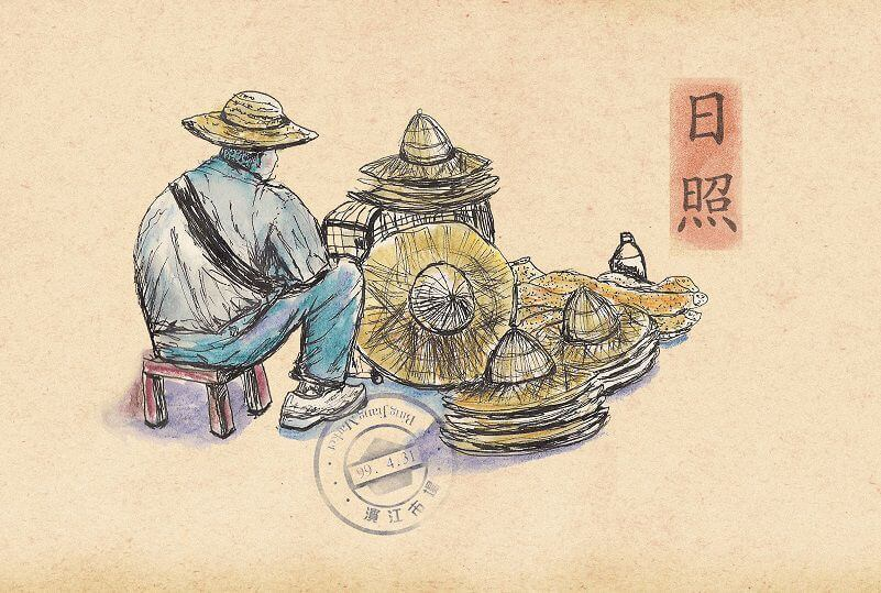 taiwan culture sketches