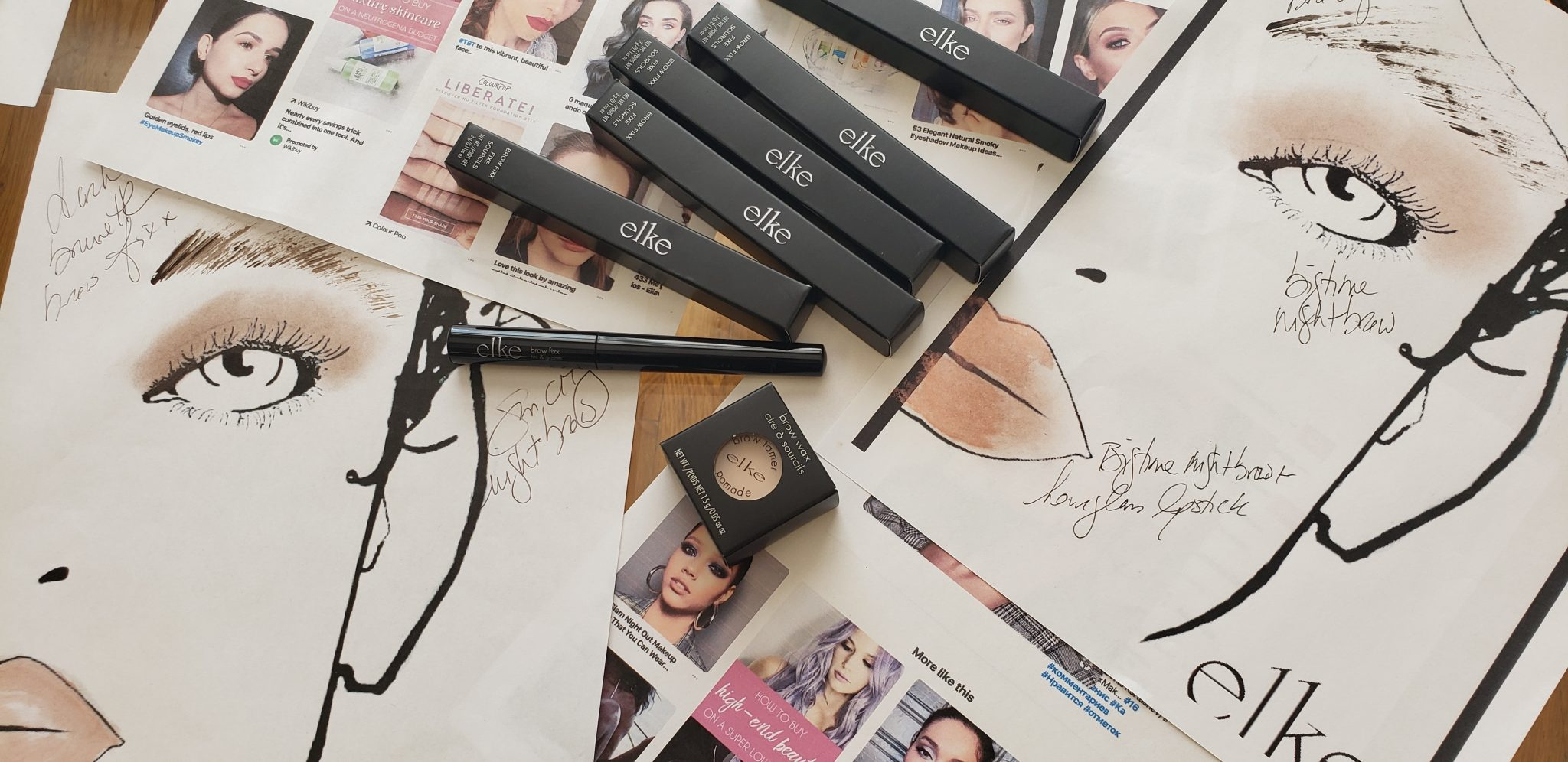 BROW PRODUCT RETAIL LINE