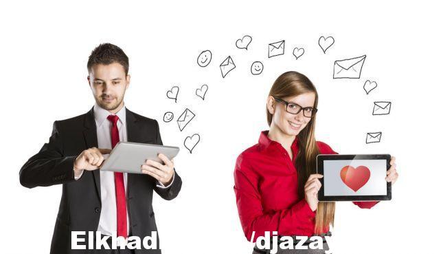 حب عبر الإنترنت.. تجارب فاشلة أم علاقات ناجحة؟