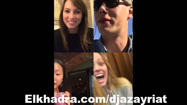 تطبيق Houseparty لإنشاء محادثة فيديو جماعية مع أصدقائك