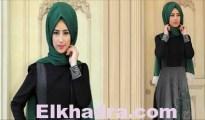 Modèle Très Élégant De Robe Vert Pour Femme Voilée Style À La Turque 4