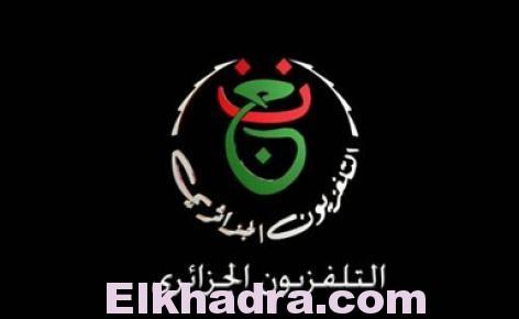 تردد قناة الارضية الجزائرية الوطنية entv programme national 2