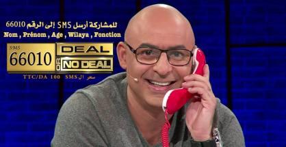 inscription émission Echourouk TV éddi ouela kheli ادي ولا خلي 2