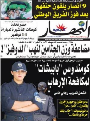 larchive du journal algerien ennahar pdf