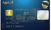 """طلب بطاقة الدفع الإلكتروني """"الذهبية"""" لبريد الجزائر عبر الأنترنت 7"""