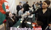 Législatives 2017 : début de vote des Algériens établis à l'étranger, l'exemple à Marseille et Lyon 21