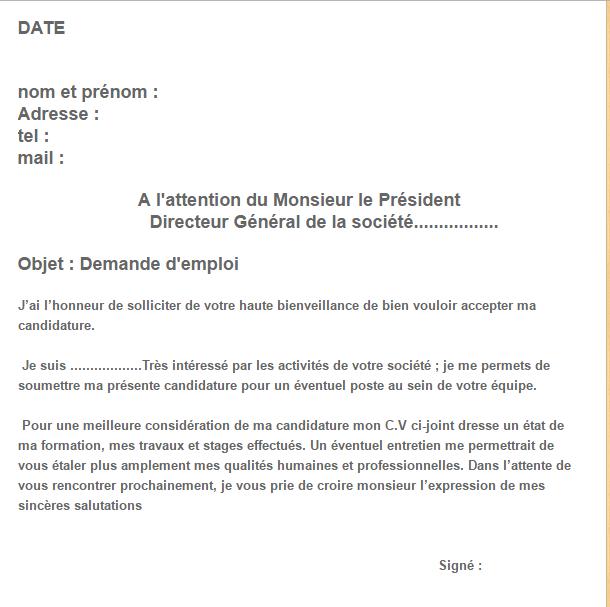 GRATUITEMENT CNAS TÉLÉCHARGER FORMULAIRE ALGERIE PDF