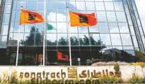 Sonatrach : signature d'un contrat avec une société italienne pour la réalisation d'un projet de GPL 13