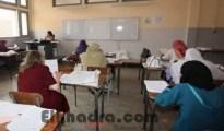 Concours de recrutement d'enseignants (10.000 postes) selon les wilayas et les spécialités 13