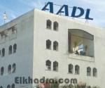 inscription.aadl.dz AADL 2: lancement de la 2e opération de choix des sites 2