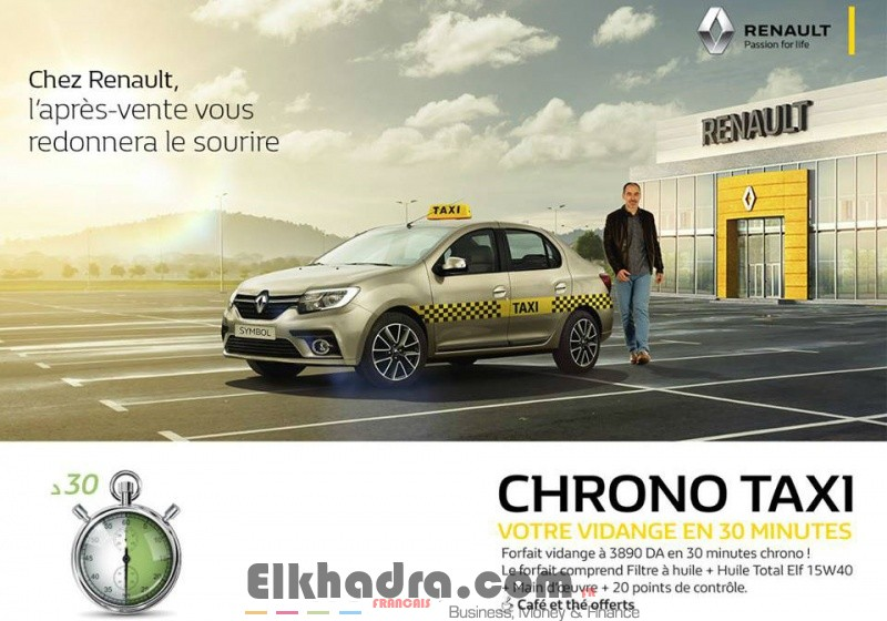 renault alg rie forfait vidange en 30min chrono pour les taxis 3890 da. Black Bedroom Furniture Sets. Home Design Ideas