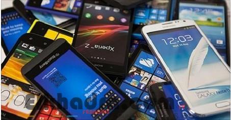 mobile Algerie :  L'ENIE se lance dans la fabrication de smartphones 2
