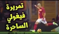 Passe décisive de Sofiane Feghouli! 8