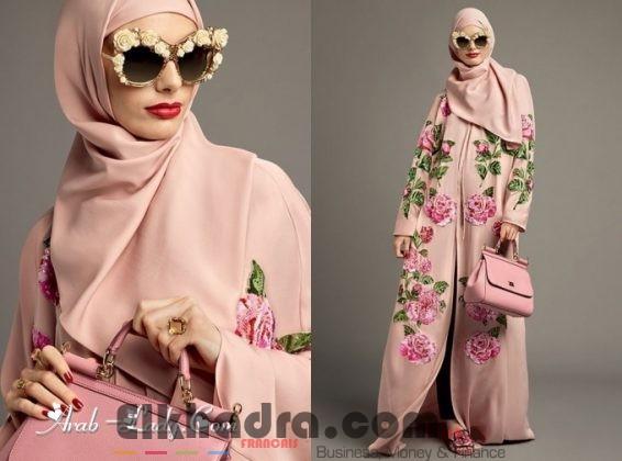 Top 10 des plus belles idées d'Abaya chic et moderne pour femmes tendance 2018 2