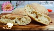 le pain le plus demandé au ramadan matoul3 el koucha, ou matloue au four 51