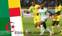 Bénin vs Algérie, Heure et chaines de diffusion 16-10-2018 34