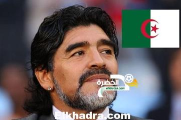 دييغو مارادونا: هذا سر بكائي أمام الجزائر ! 32