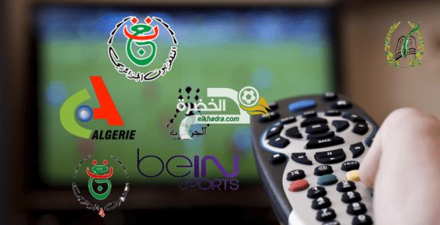 تردد الارضية الجزائرية على النايل سات 2019 24