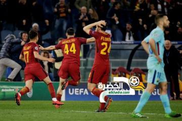 روما يُقصي برشلونة من دوري الأبطال 35