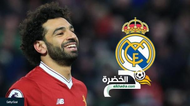 المصري محمد صلاح مطلوب في ريال مدريد 24