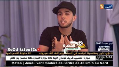 محمد خساني: خلو ماجر يخدم ويقارنه مع حليلوزيتش 24