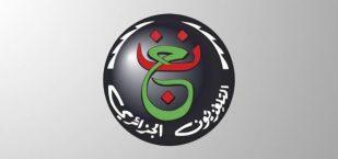 الأرضية الجزائرية تحقق أكبر متابعة للإفتتاح كأس الأمم الإفريقية 28
