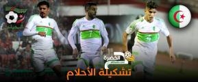 تحليل .. أرقام وإحصائيات المنتخب الجزائري قبل كان 2019 40