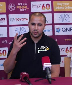 مجيد بوقرة يخسر نهائي كأس قطر امام نادي الغرافة 24