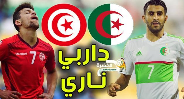 موعد مباراة الجزائر تونس و القنوات الناقلة + تشكيلة الخضر + مقاطعة الجماهير و مفاجئات بلماضي 24