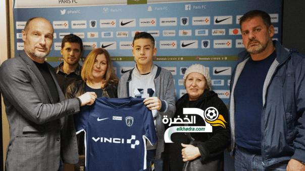 """""""فتاحين انيس"""" موهبة جزائرية تمضي على عقد جديد مع فريقه الفرنسي ! 24"""