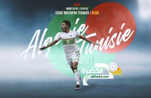 بونجاح يقود تشكيلة الجزائر امام تونس 24