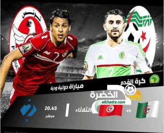 """الجزائر - تونس: """"الخضر"""" من أجل رفع المعنويات 24"""