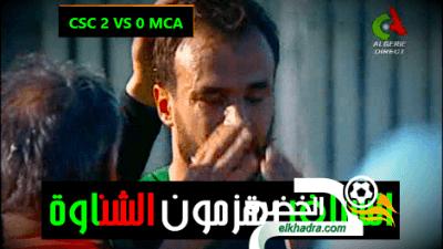 ملخص وأهداف مباراة شباب قسنطينة ضد مولودية الجزائر CSC 2 VS 0 MCA 26