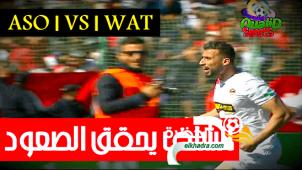 أهداف مباراة ج  أولمبي الشلف ضد وداد تلمسان  ASO 1 VS 1 WAT 32