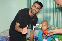 بالصور .. رياض محرز يزور الأطفال المرضى بالسرطان بالحاسي وهران 28