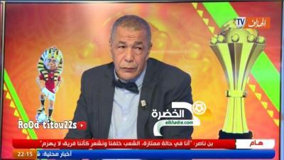 علي بن شيخ ساديو ماني ليوم بان على رياض محرز 30