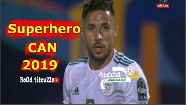 Youcef Belaïli ● Superhero ●G.C Can 2019 720 HD 24