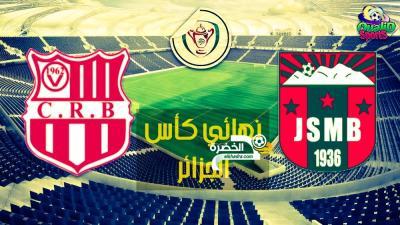 مباراة  شباب بلوزداد ضد شبيبة بجاية CRB VS JSMB 24