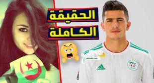 القصة الكاملة لقضية عطال و الفتاة في سيدي موسى و استقالة جمال بلماضي !! 35