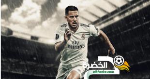 رسمياً وأخيراً .. ريال مدريد يعلن عن إنضمام البلجيكي إيدين هازارد 30