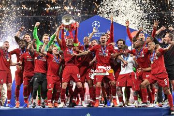 ليفربول يُتوّج بدوري أبطال أوروبا 32