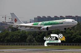 المنتخب الجزائري في مصر بطموح نيل التاج القاري 29