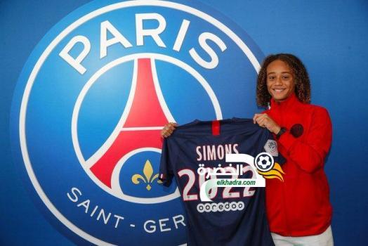 رسميًا : الموهبة الهولندية سيمونز لاعبًا لـ باريس سان جيرمان 26