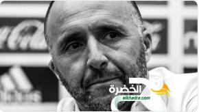 مفاجئة .. جمال بلماضي يضع حدا لمسيرته مع المنتخب الجزائري !! 41