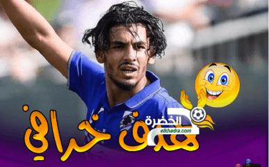 "بالفيديو.. هدف عالمي لنجم جزائري شاب في ""إيطاليا"" 27"