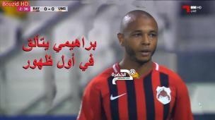 شاهد تألق ياسين براهيمي في اول مباراة مع الريان ضد ام صلال brahimi 29