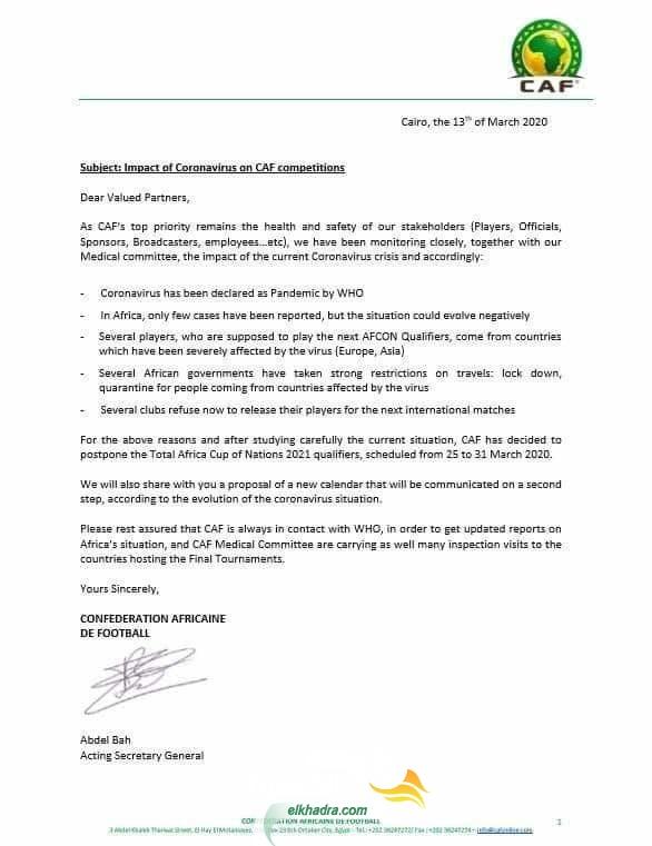 الكاف تؤجل رسميا مباراة الجزائر وزيمبابوي وكل تصفيات كان 2021 بسبب فيروس كورونا 25