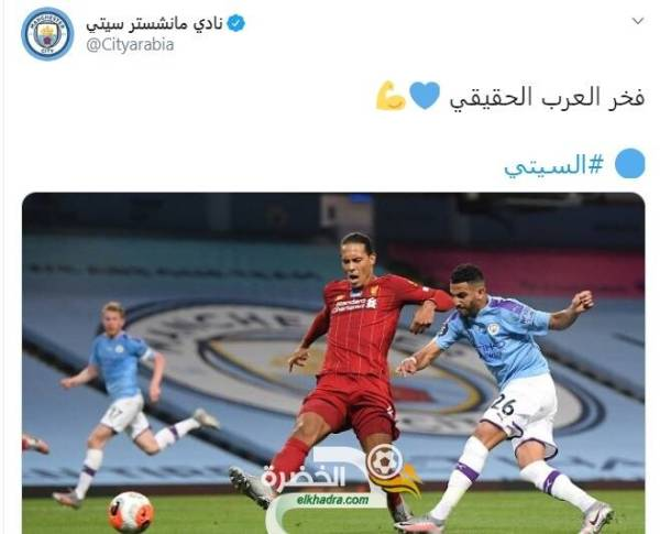 """الحساب الرسمي لمانشستر سيتي : رياض محرز """"فخر العرب الحقيقي"""" 25"""