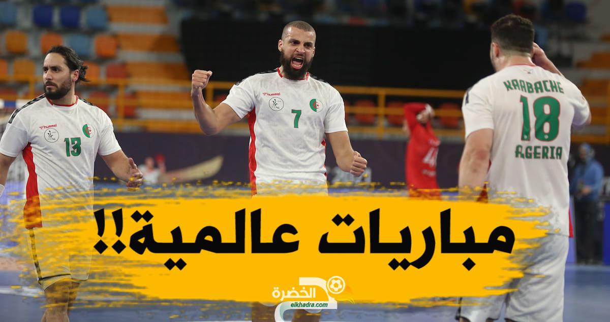 برنامج الخضر في الدور الرئيسي لمونديال كرة اليد 2021