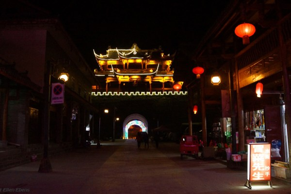 Songpan Ancient Town by evening: South Gate